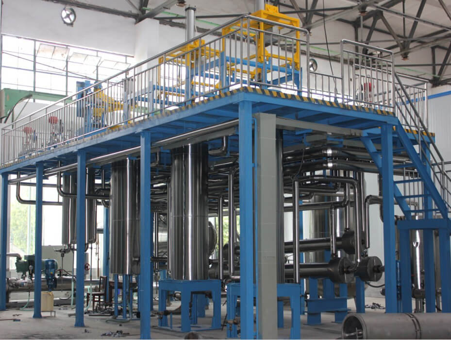 SFE supercritical fluid extraction