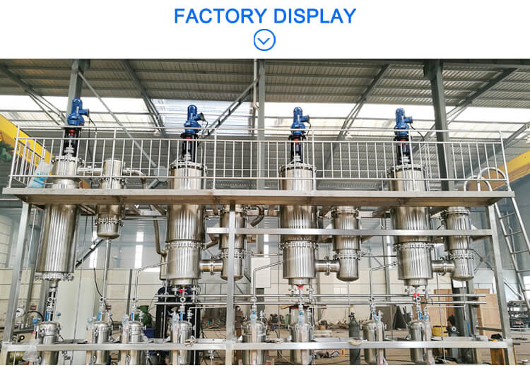 short path distillation equipment manufacturer