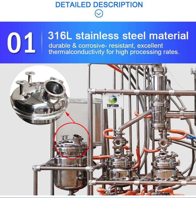 wiped film distillation feeding tank
