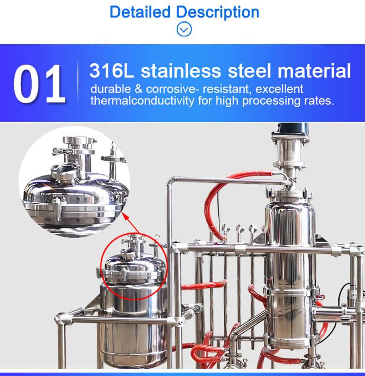 stainless steel molecular distillation