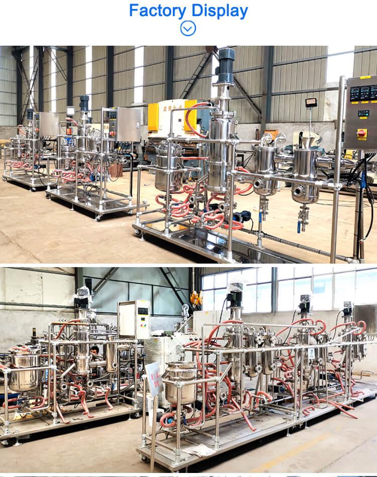molecular distillation equipment factory
