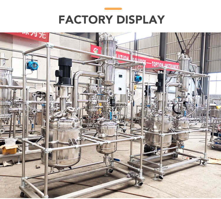 decarboxylation reactor factory