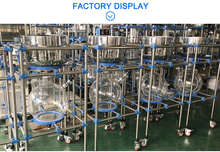 filtration apparatus factory